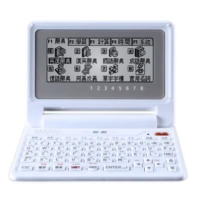 [時時樂限定] 無敵 CD-123 電腦辭典 / 翻譯機