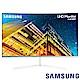 Samsung U32R591CWC 32型4K曲面螢幕 product thumbnail 1