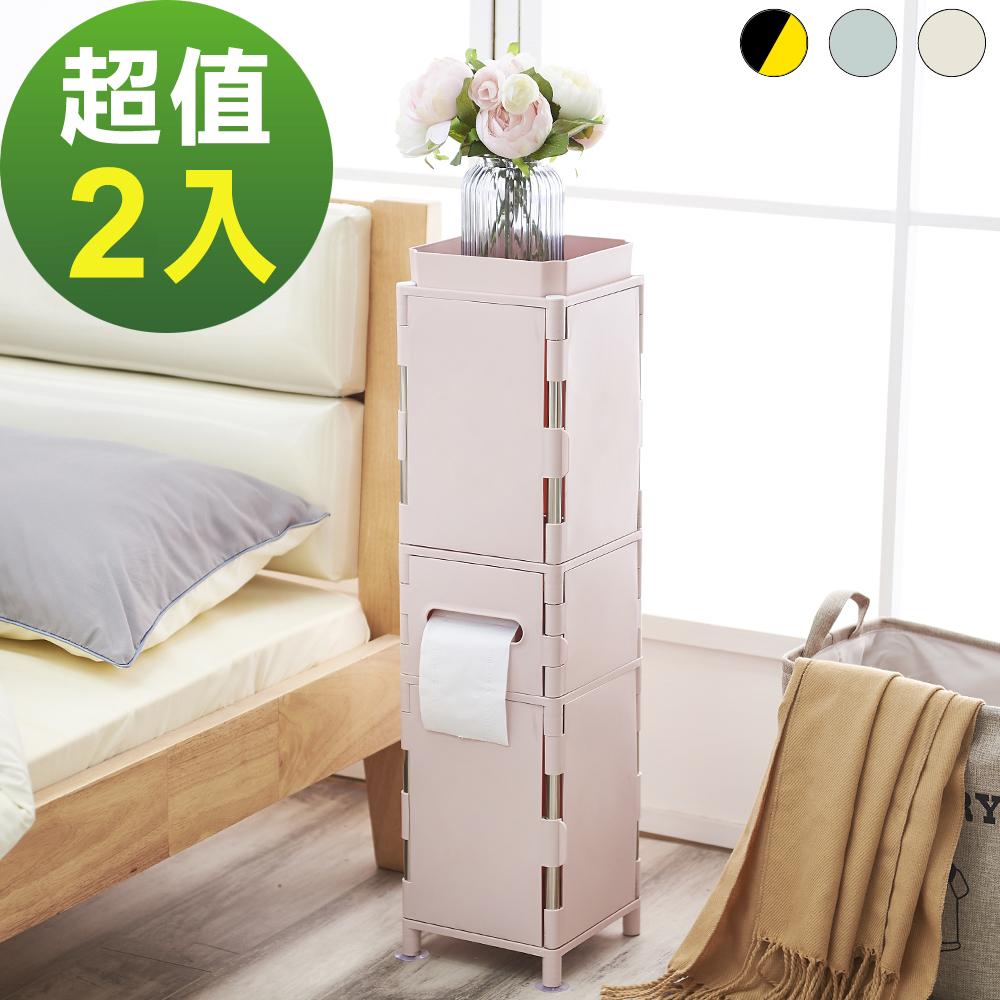 (2入)lemonsolo日式多功能儲物收納架-C款 夾縫收納架