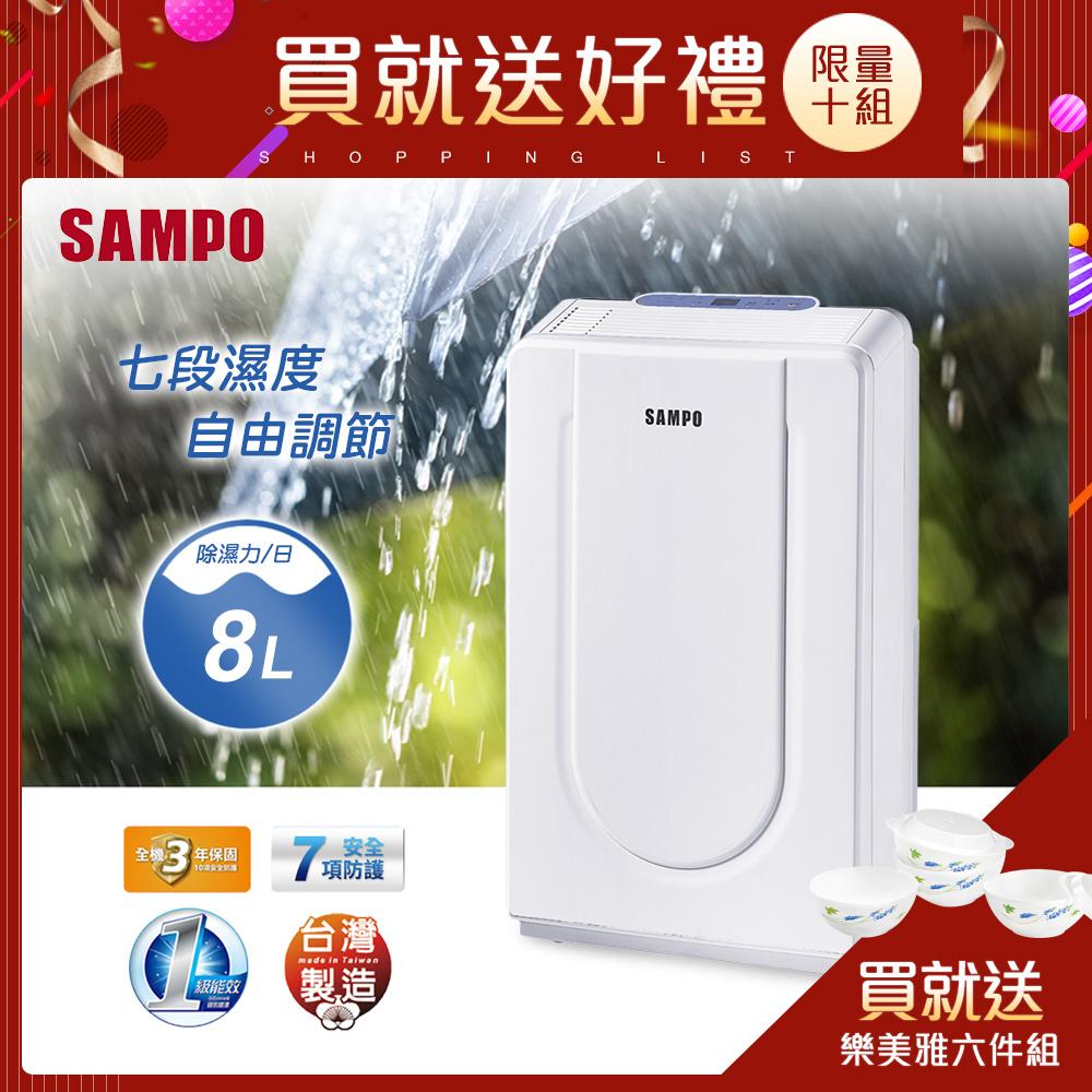 SAMPO聲寶 8L 1級清淨除濕機 AD-Y816T