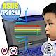 EZstick ASUS TP202 TP202NA 專用 防藍光螢幕貼 product thumbnail 1