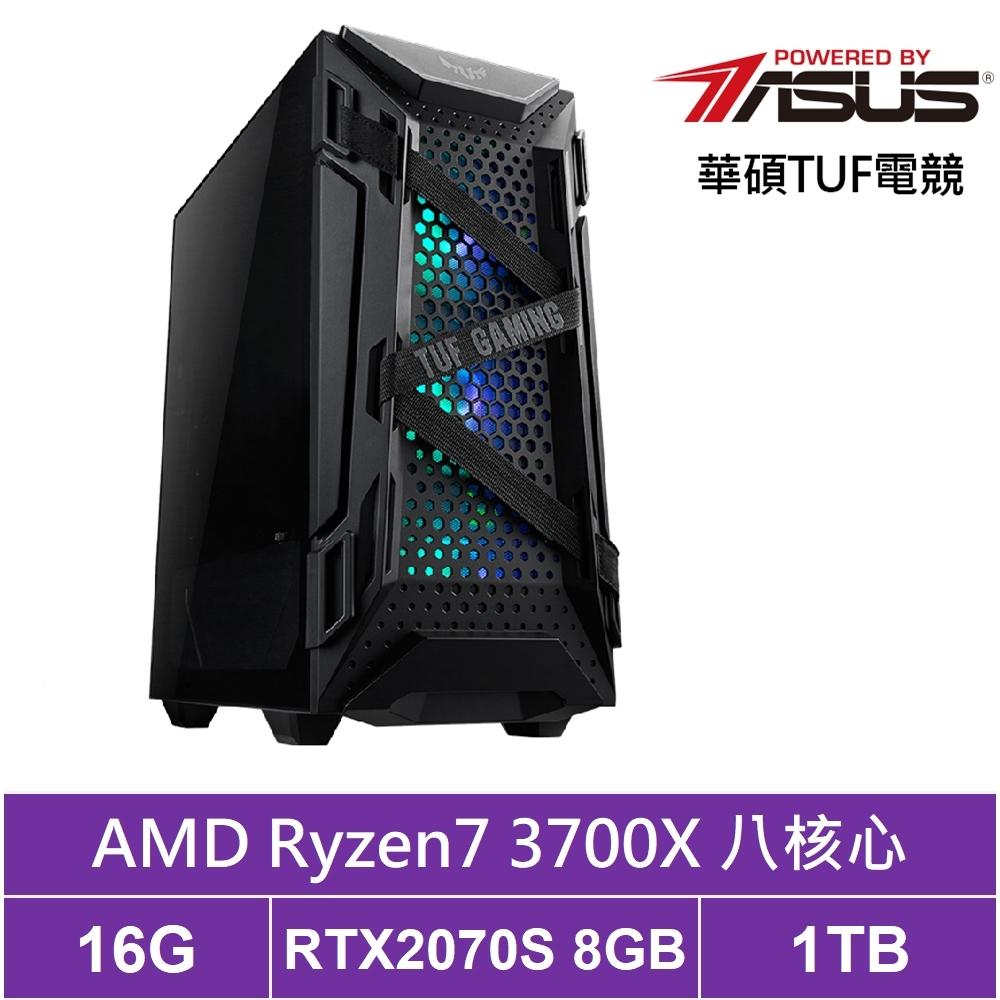 華碩X570平台[無垠日王]R7八核RTX2070S獨顯電玩機