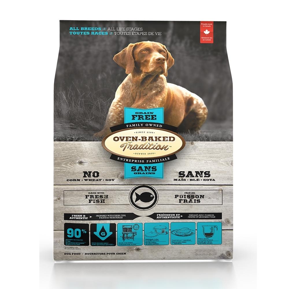 加拿大OVEN-BAKED烘焙客-全齡犬無穀深海魚-原顆粒 2.27kg(5lb) 兩包組