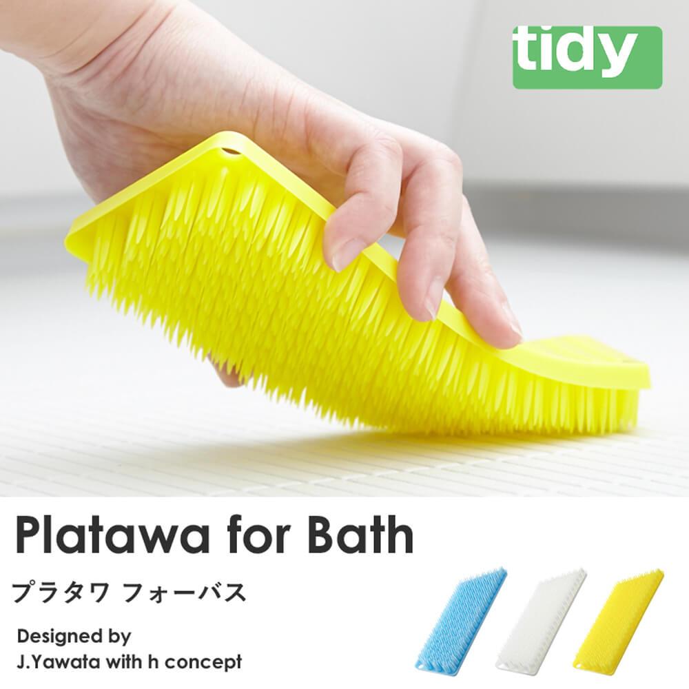 日本tidy抗菌萬用刷(衛浴/地板) /3色-HOME WORKING總代理