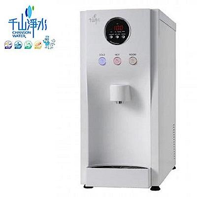 千山淨水  WD-583AM 桌上型 RO冰溫熱飲水機 (白)