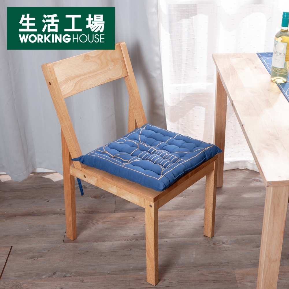 【百貨週年慶暖身 全館5折起-生活工場】浮日線曲椅墊40x40