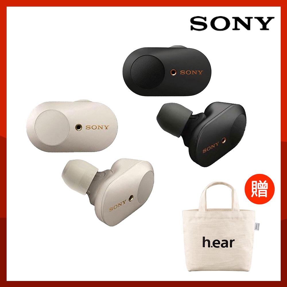 SONY 真無線降噪入耳式耳機WF-1000XM3 product image 1