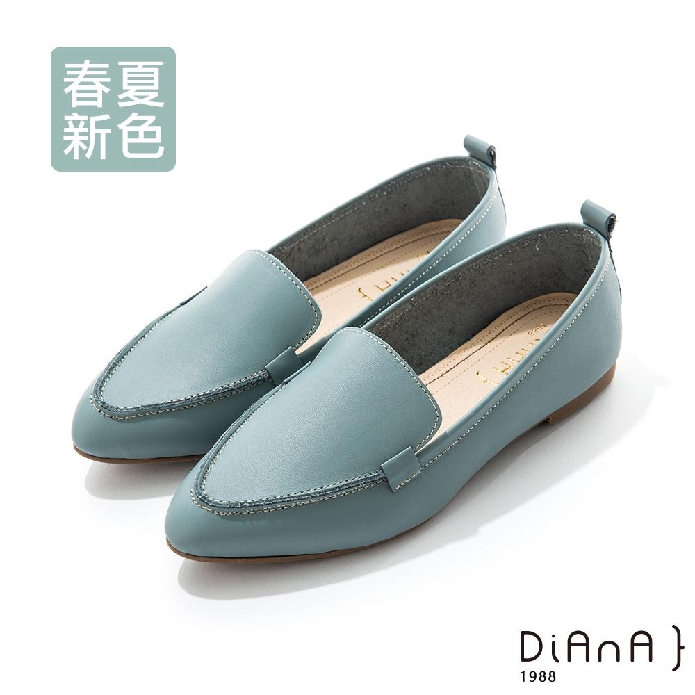 DIANA 1.5 cm莫蘭迪色調牛皮簡約尖頭素面樂福鞋–漫步雲端焦糖美人-藍
