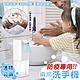 紅外線自動感應酒精噴霧泡沫洗手器 防疫必備 product thumbnail 1