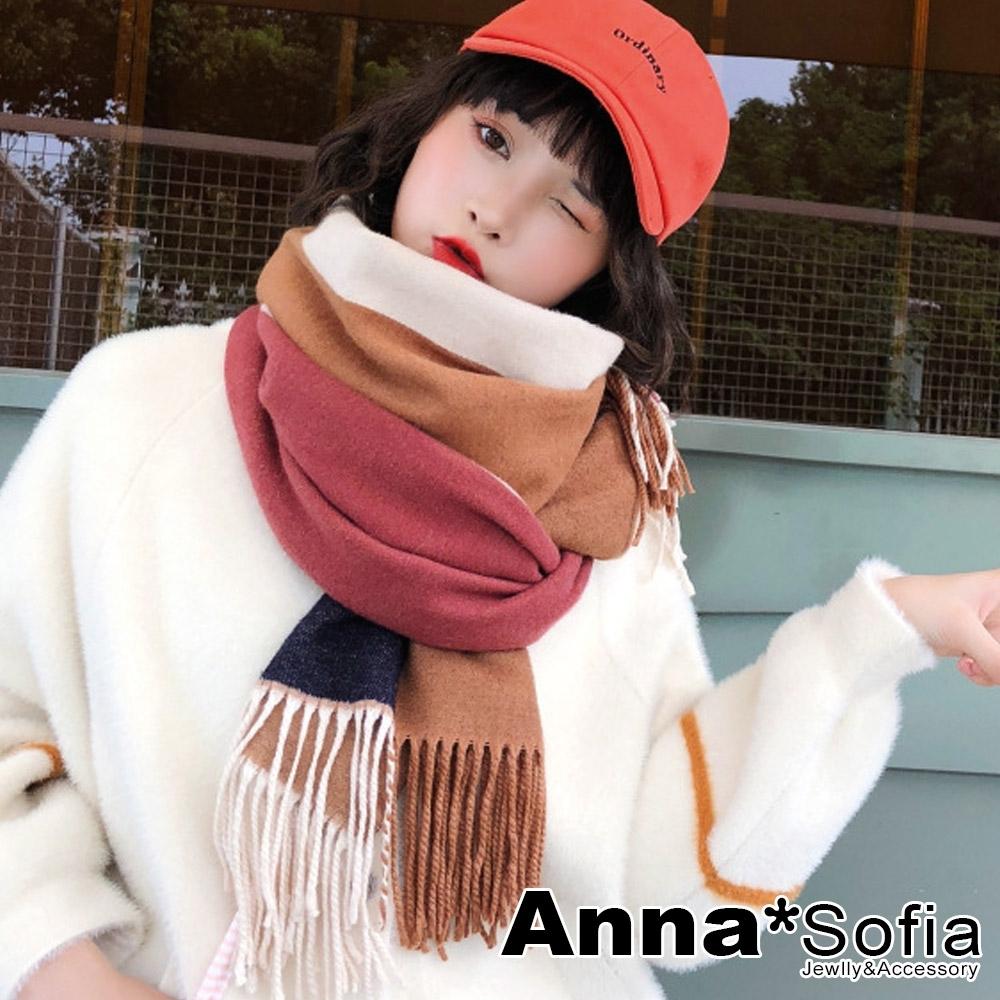 AnnaSofia 親膚雙面紛彩大色塊 仿羊絨大披肩圍巾(紅米咖系)