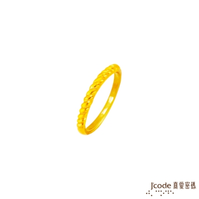 J code真愛密碼 真愛-纏繞黃金戒指/尾戒