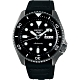 SEIKO 精工 5 Sports 系列黑色機械錶(SRPD65K3)x42.5mm product thumbnail 1