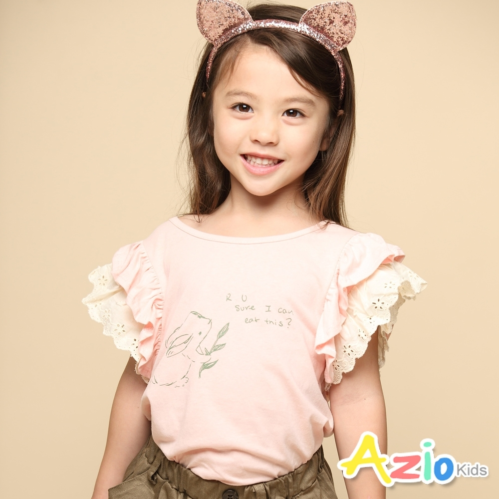 Azio Kids 女童 上衣 兔子小草印花雙層荷葉短袖上衣(粉)