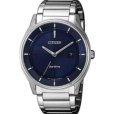 CITIZEN 星晨 光動能城市手錶-藍x銀/40mm(BM7400-80L)