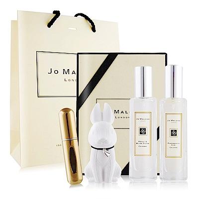 Jo Malone 淡香水2入組(黑石榴+牡丹與胭紅麂絨)-加品牌提袋&擴香石&分裝瓶