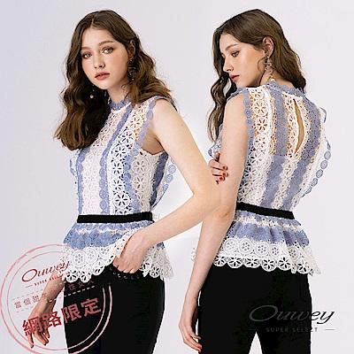 OUWEY歐薇 時尚剪裁水溶蕾絲無袖上衣(藍)