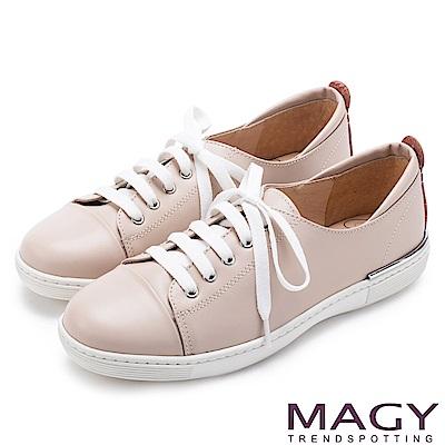 MAGY 樂活休閒 質感素面牛皮綁帶休閒鞋-粉紅