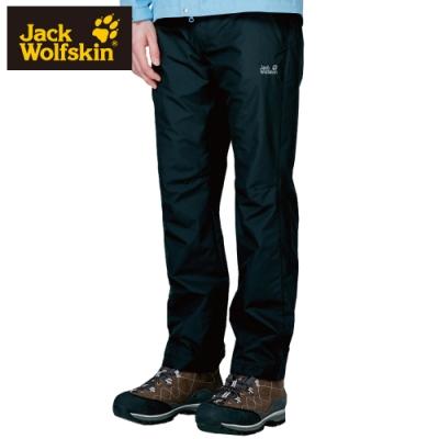【Jack Wolfskin 飛狼】男 防風保暖休閒長褲 內薄刷毛『黑色』