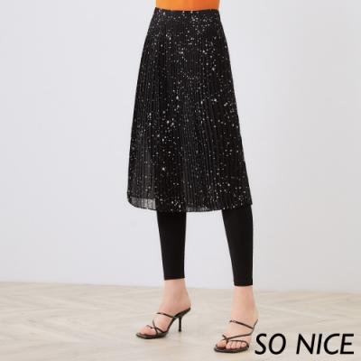 SO NICE優雅星星壓褶雪紡假兩件裙褲