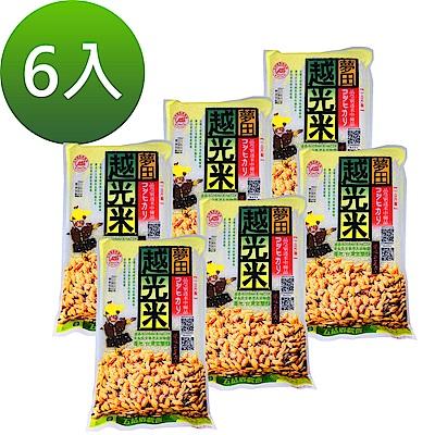 蘭陽五農-夢田越光米 1kg -x6入