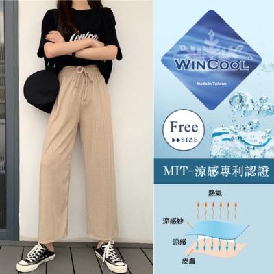 [加購]2F韓衣-MIT百搭涼感紗時尚百褶闊腿褲-6色任選 (F)