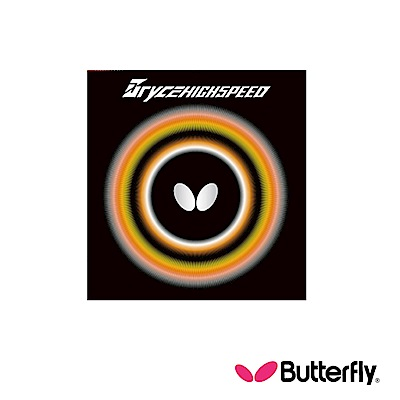BUTTERFLY BRYCE HIGHSPEED 膠皮 05950