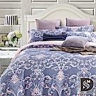 岱思夢 加大100%天絲全鋪棉床包兩用被四件組/加高款冬包 淡淡的愛戀-藍
