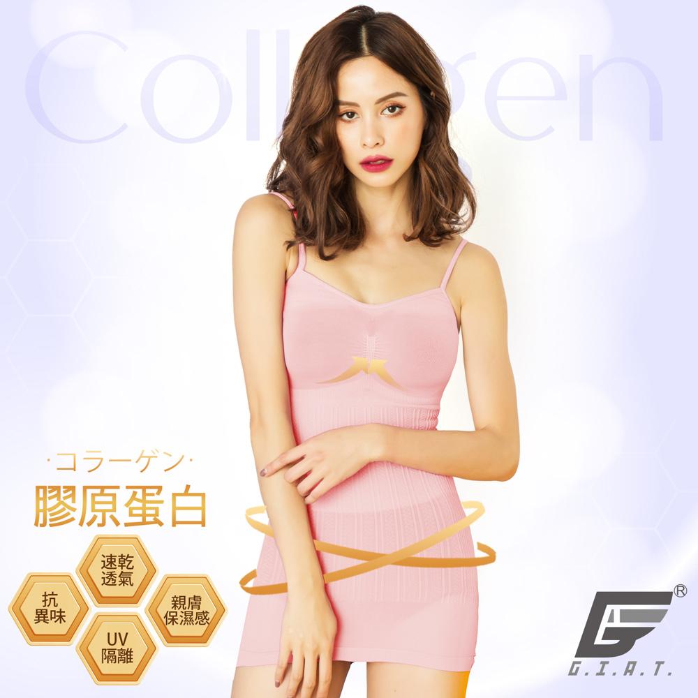 GIAT200D膠原蛋白親膚美體內搭塑衣(細肩款-粉紅)