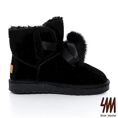 SM-真皮雪靴休閒款  2 色