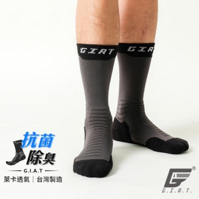 GIAT台灣製抗菌消臭機能運動襪(原創信念款)-灰襪黑邊