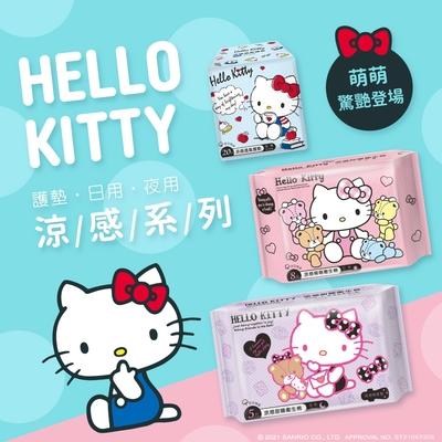 HELLO KITTY 涼感衛生棉混款15包入組合(15.5cm護墊x5包+24.5cm衛生棉x5包+34cm加長衛生棉x5包)