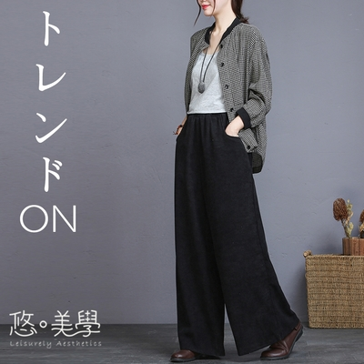 悠美學-日系簡約鬆緊純色造型寬褲-2色(M~2XL)