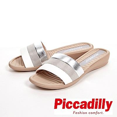 Piccadilly 舒適軟底 平底拖鞋 女鞋-銀灰(另有黑、粉橘色)