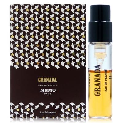 MEMO Granada 格拉那達淡香精 針管 1.5ml