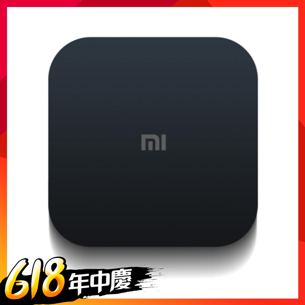 小米盒子4c (真品平輸)