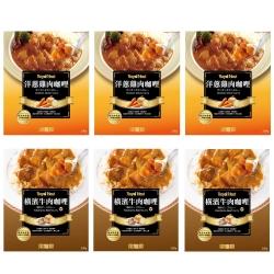 樂雅樂 橫濱牛肉+洋蔥咖哩(雞)