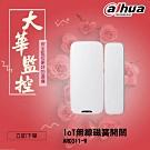 【大華dahua】IoT無線磁簧開關(ARD311-W)