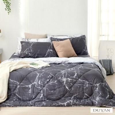 DUYAN竹漾-舒柔棉-雙人床包組+可水洗羽絲絨被-緻黑大理石