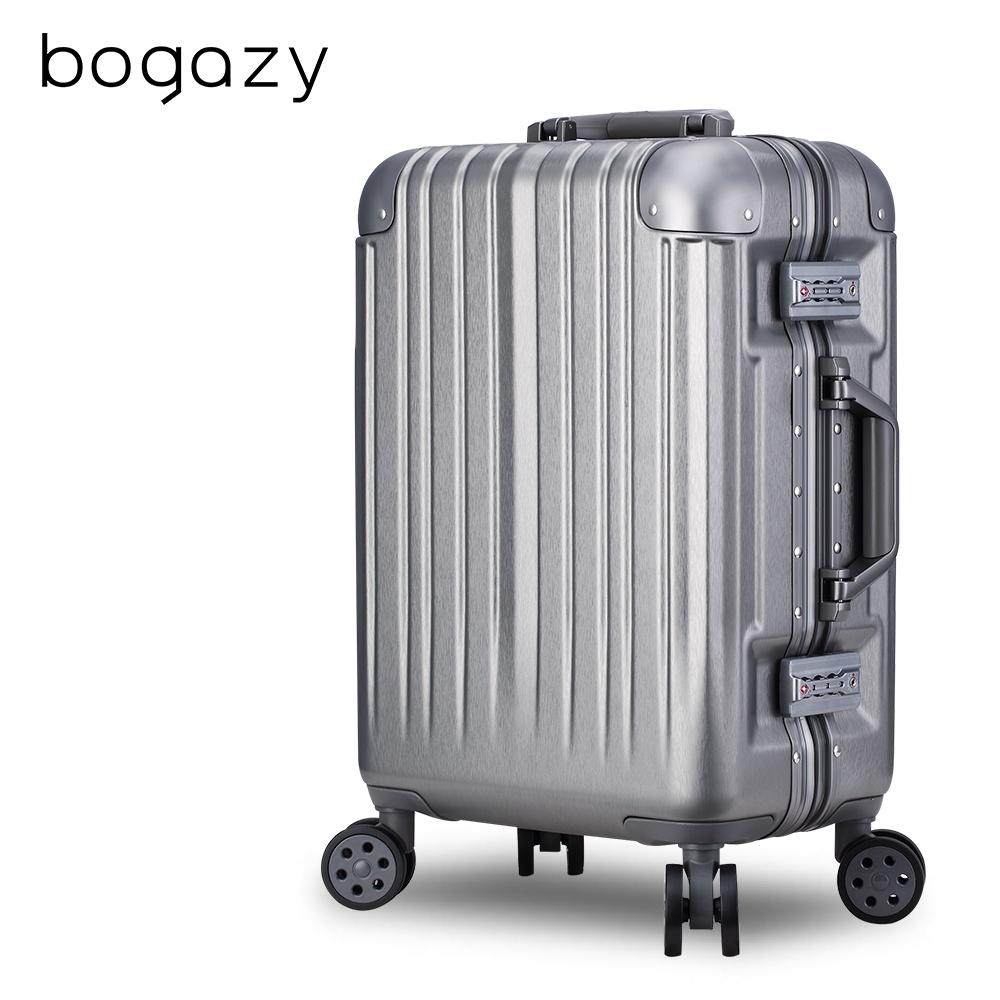 Bogazy 綠野迷蹤 20吋漸消線條拉絲紋鋁框行李箱(神秘灰)