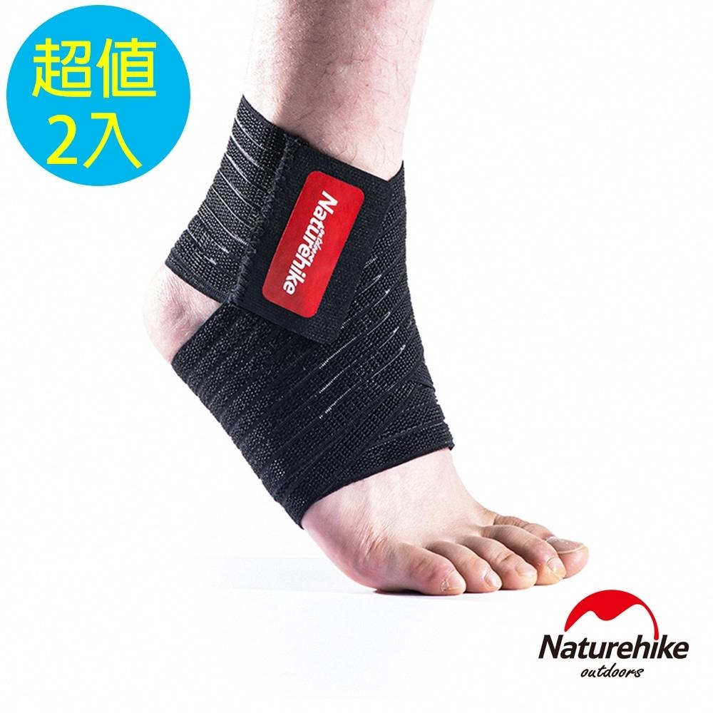 Naturehike 高彈透氣 抗菌銅離子可調節雙重纏繞型運動護踝 2只入