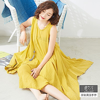 潘克拉 手縫拼接層次背心裙- 黃色