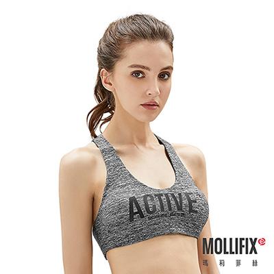 Mollifix瑪莉菲絲 Active+M.F.Style運動BRA(深麻灰)