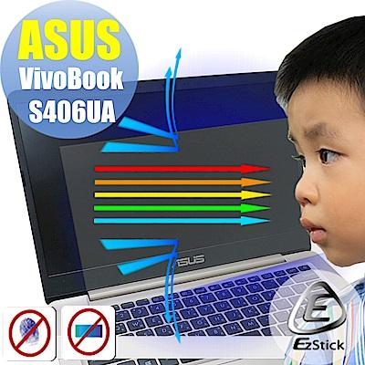 EZstick ASUS VivoBook S406 專用 防藍光螢幕貼