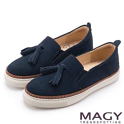 MAGY 復古樂活 頂級牛反毛流蘇平底鞋-藍色