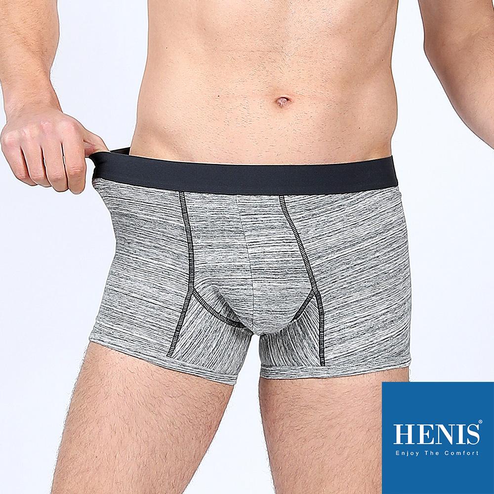 HENIS A-Class立體大空間 彈性貼身四角褲 (淺灰) @ Y!購物