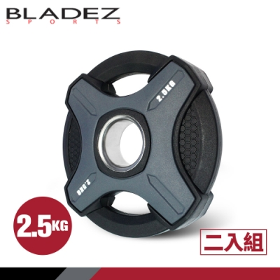 【BLADEZ】OP1-PU灰色奧林匹克包膠槓片-2.5KG(二入組)