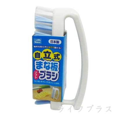 日本製自立式砧板軟刷子-3入