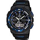 CASIO 戶外運動 數位雙顯錶(SGW-500H-2B)黑46.8mm