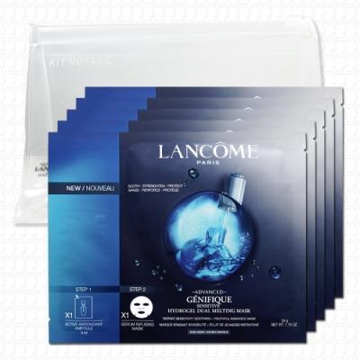 LANCOME蘭蔻 超進化肌因雙效安瓶面膜34g x5(贈夾鏈袋)