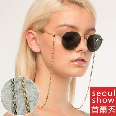 seoul show首爾秀 歐美圈圈口罩掛繩鍊眼鏡鍊老花眼鏡防丟鍊